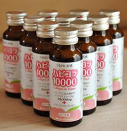 Collagen de Happy chống lão hóa da của Nhật