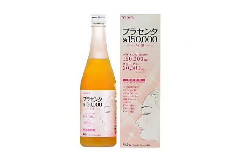 Nước uống nhau thai cừu Fracora Placenta 150.000mg Nhật Bản