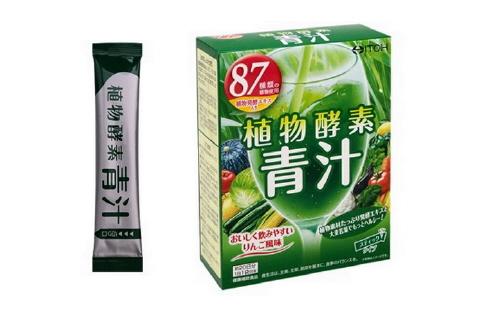 Plant Enzyme Green Juice, Thực phẩm bổ sung dinh dưỡng Nhật Bản
